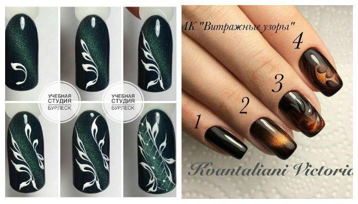 Пошаговое фото дизайна ногтей гель-лаком Кошачий глаз