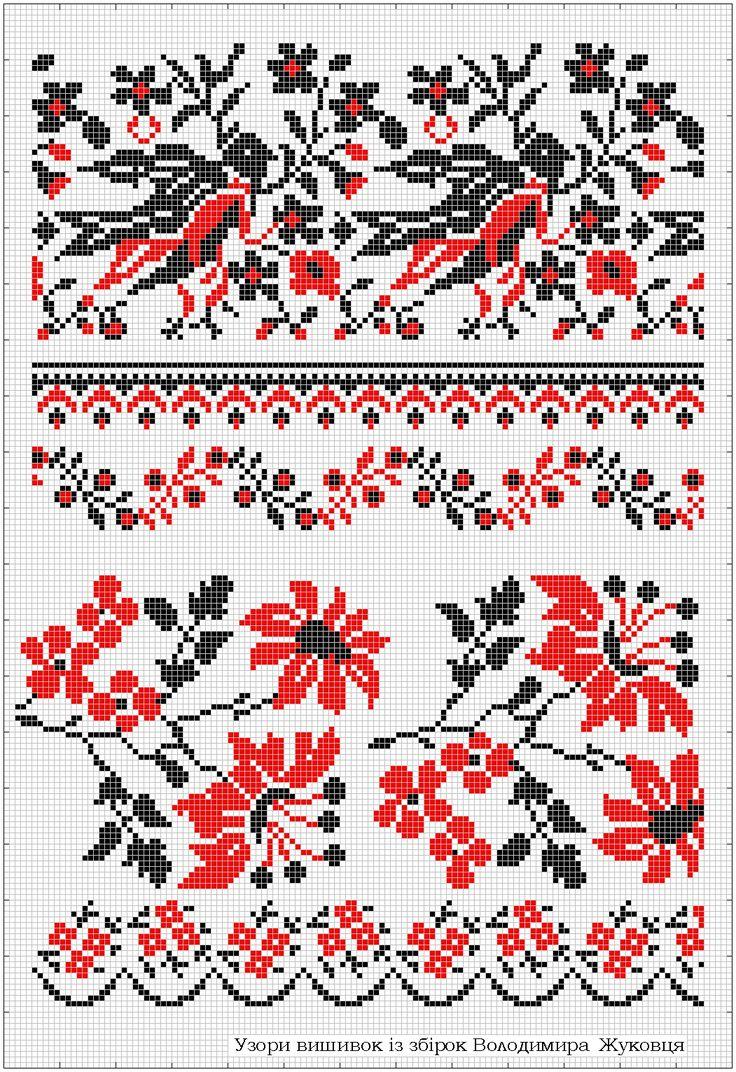 вышивка крестиком угловые цветы маленькие схема