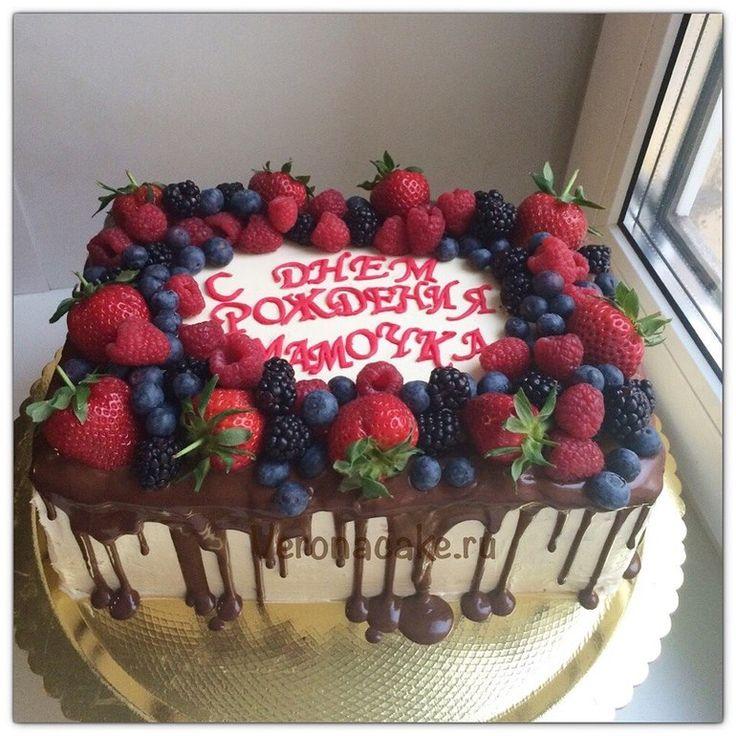 Прямоугольный торт с фруктами