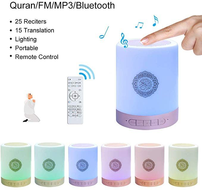 Zmlm Quran Speaker Lamp With Remote Portable Led Bluetooth Touch Cube Fm Mp3 Music Player Night Light Rechargeable Portable Led Mp3 Music Player Music Players
