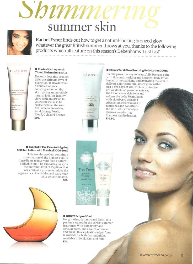 Times Magazine lines up our Fake Bake The Face for Debenhams Lust List!