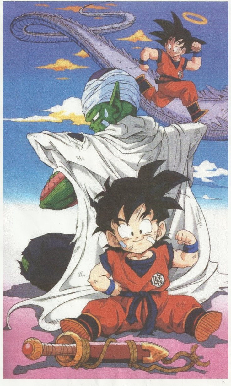 DBZ Gohan and Piccolo :3