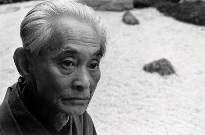 Yasunari Kawabata author of Snow Country