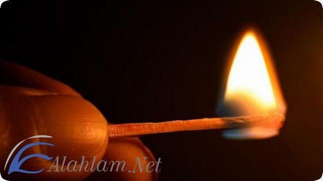 حكم إشعال النار في بيت الميت اربعين الميت اقامة الولائم في بيت الميت Birthday Candles