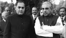 Mossad Stooge Subramaniyan Swamy Assassination Rajiv Gandhi