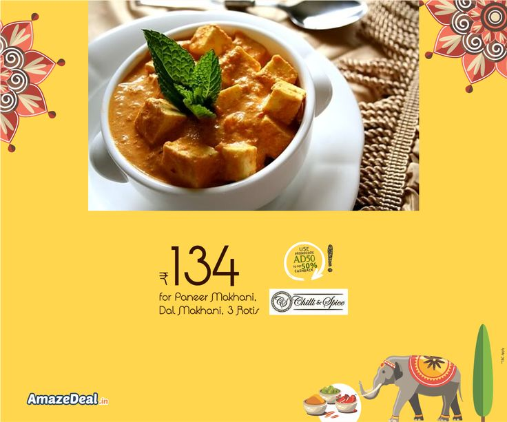 Rs.134 for Paneer Makhani (quarter plate), Dal Makhani, 3 Rotis, Onion Salad with One Soft Drink. Grab it At - bit.ly/AD-Chilli-and-Spice #AmazeDeal #AmazingSavings #StayAmazed #Food #Deals #Discounts #Offers #Chandigarh #Mohali #Panchkula