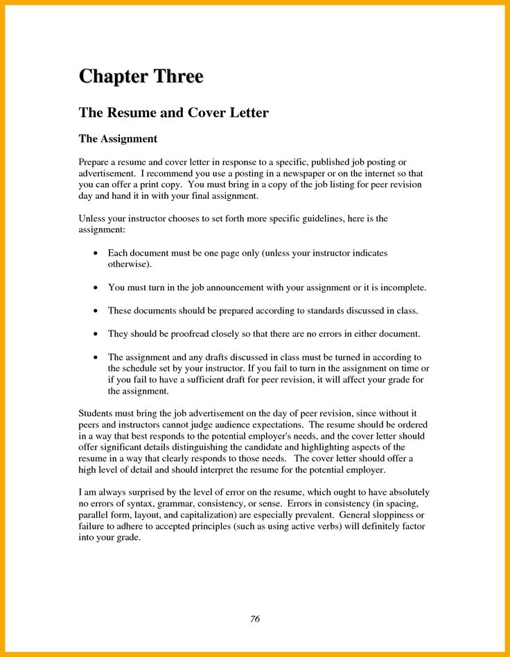 10++ Data analyst cover letter no experience trends