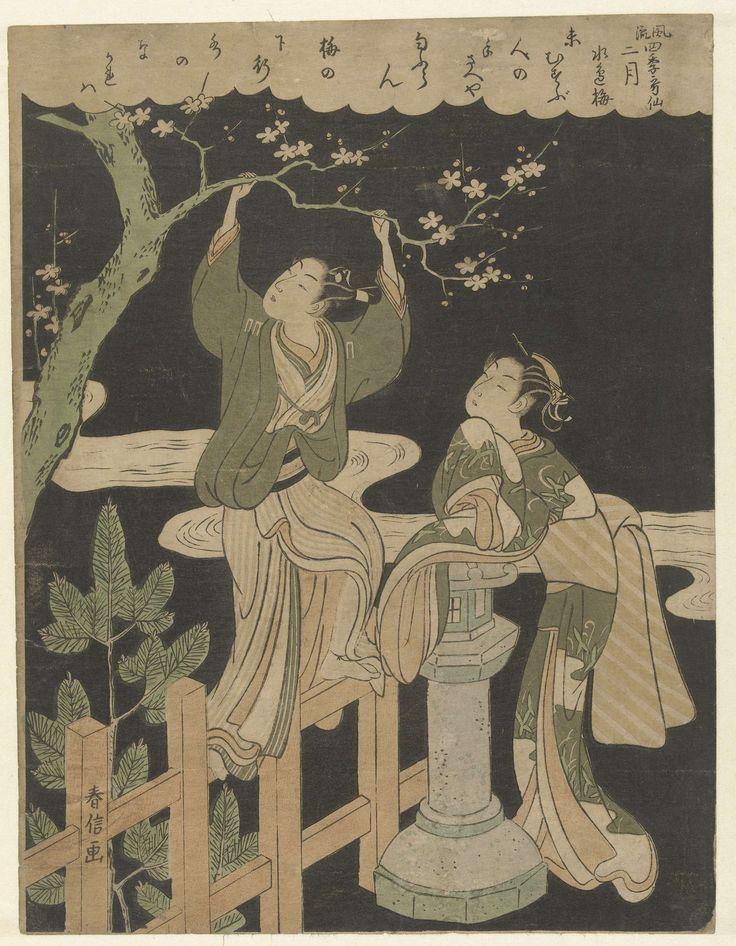 Suzuki Harunobu | De tweede maand, Suzuki Harunobu, 1765 - 1770 | Jongen, staand op hek, een tak van een bloesemende pruimenboom afbrekend, terwijl een meisje, leunend tegen stenen lantaarn, toekijkt. Tegen een zwarte achtergrond met rivier. Een gedicht in een wolkvormig cartouche langs de bovenkant van de prent.