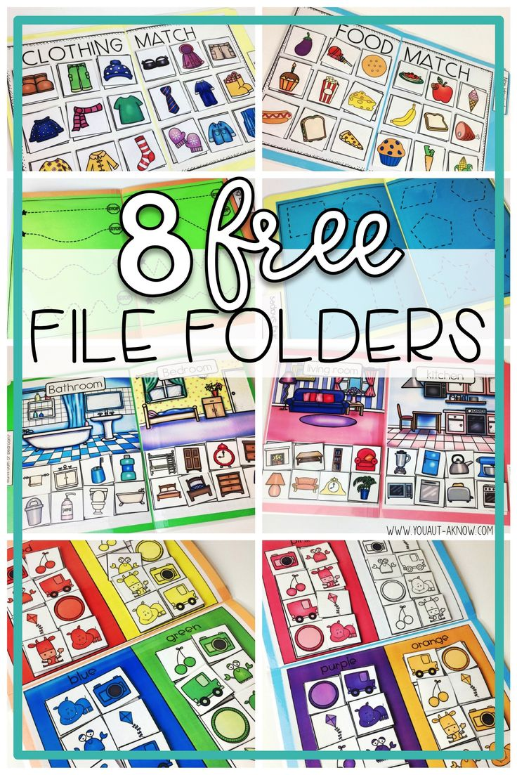 Are you ready to kick off work tasks in your special education classroom? There's no better way to get started than with 8 FREE file folder tasks. These are great tasks for use in any Autism classroom. Check them out!