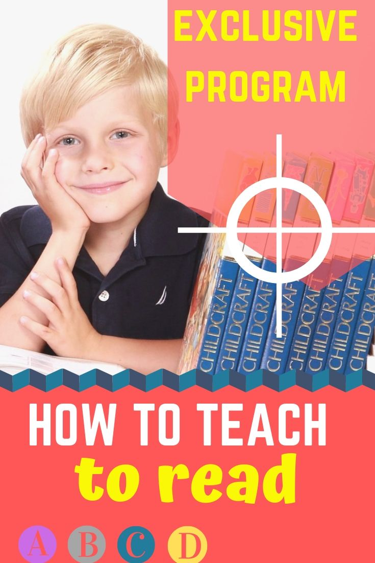 How To Teach Your Child To Read It Is Very Simple When You Have A Guidance Take This St Reading Programs For Kids Fun Reading Activities Superkids Reading How to teach reading to year olds