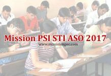 60 Days Revision Strategy for MPSC Combine Exam 2017