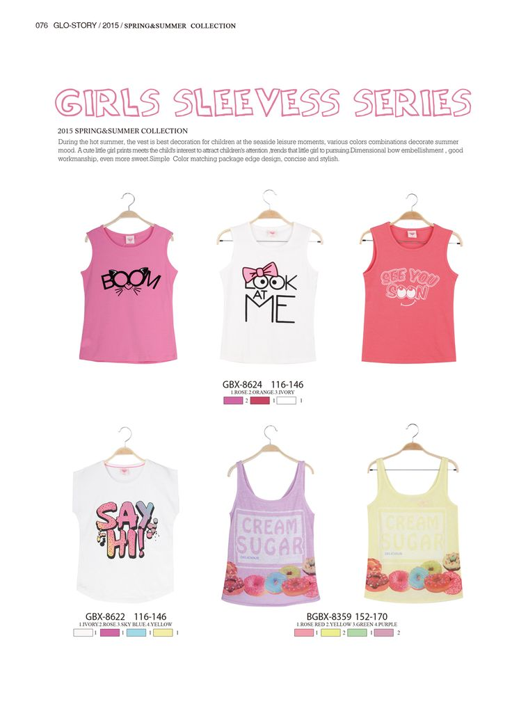 Super sweet sleeveless shirts  #glostory #fashion #forgirls #ss15 #cute #clothing #fashion #dress #tshirt #printedtshirt #girl #funnytshirt
