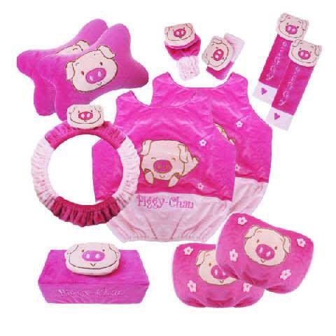 Bantal Mobil Piggy | Harga Grosir - Grosir Tas Murah,Tas Anak,Dompet Wanita,Grosir Sprei,Bantal Mobil,Bantal Selimut