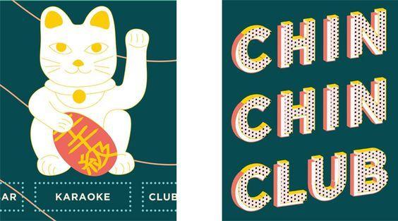 Chin Chin Club | Amsterdam- Rozengracht | Het idee is dat Chin Chin Club een beetje restaurant gaat zijn, een beetje (cocktail) bar, een beetje entertainmenthal en een beetje nachtclub (MET KARAOKE)