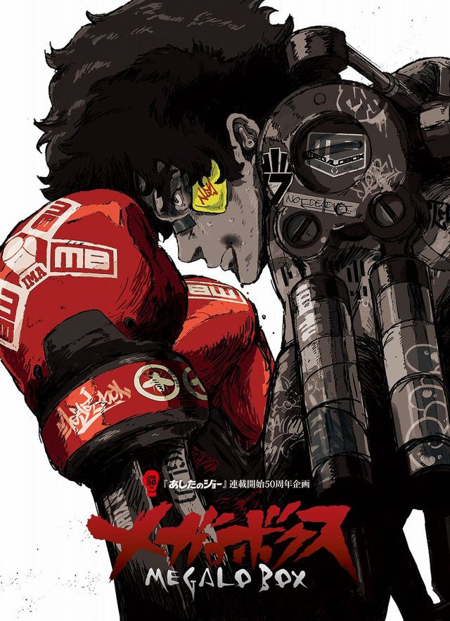 The World Has Gone To The Dogs In Megalo Box Tv Anime Opening Anime Wallpaper Anime Release Anime