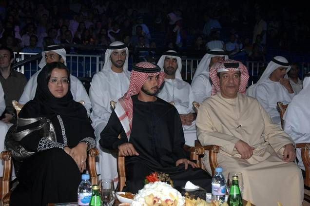 Rsm Property Management Dubai