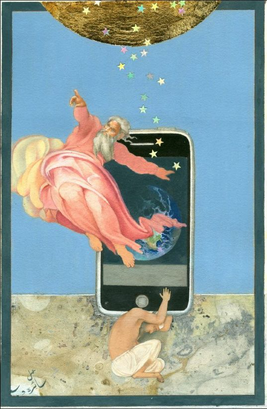 Saira Wasim (Pakistan 1975) - 'The Crucible'