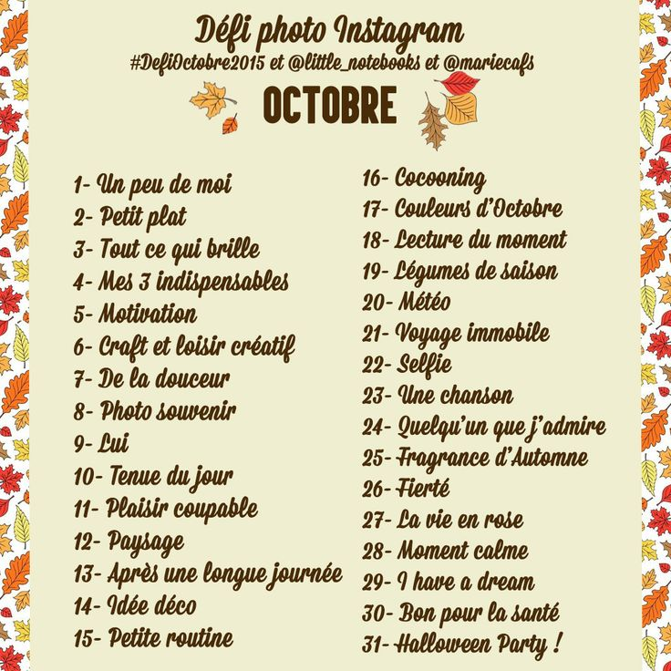 défi photo instagram octobre
