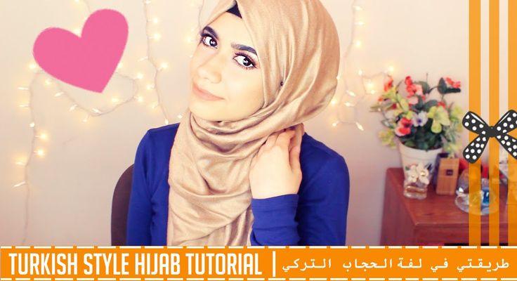 Turkish Style Hijab Tutorial   لفة الحجاب التركي