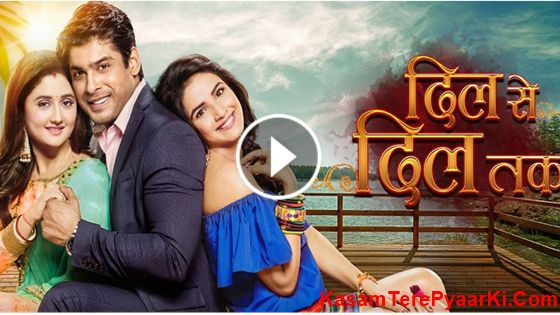 awesome Dil Se Dil Tak 10th February 2017 Full Episode 10