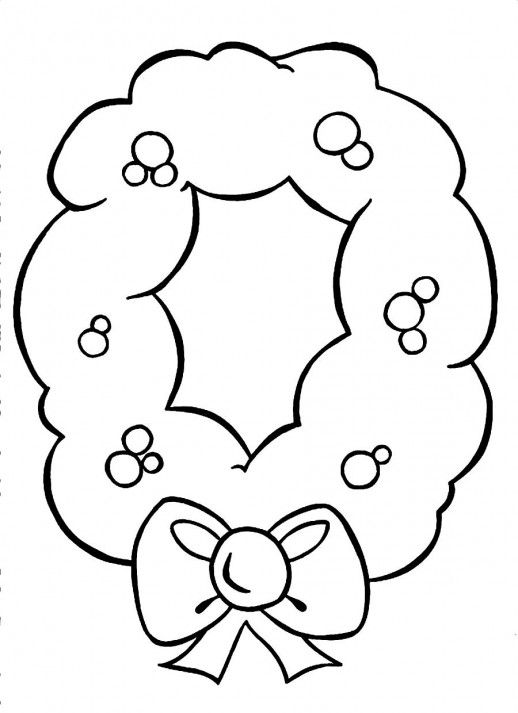 A Pretty Ornament For Christmas Printable Coloring Pages