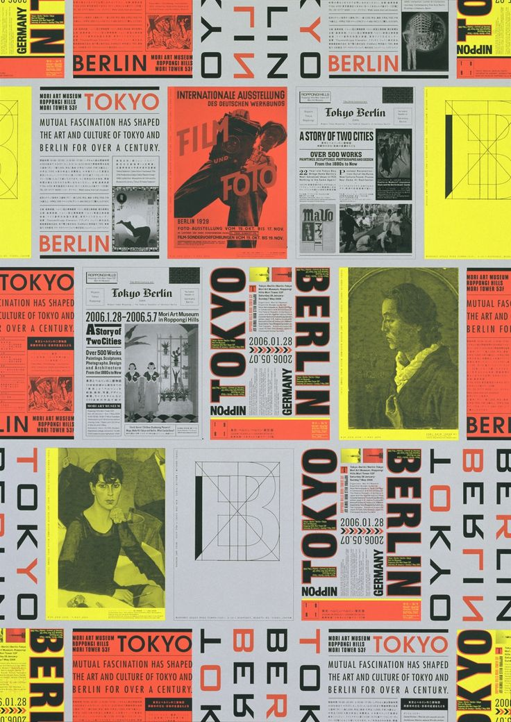 東京-ベルリン/ベルリン-東京展 | good design company