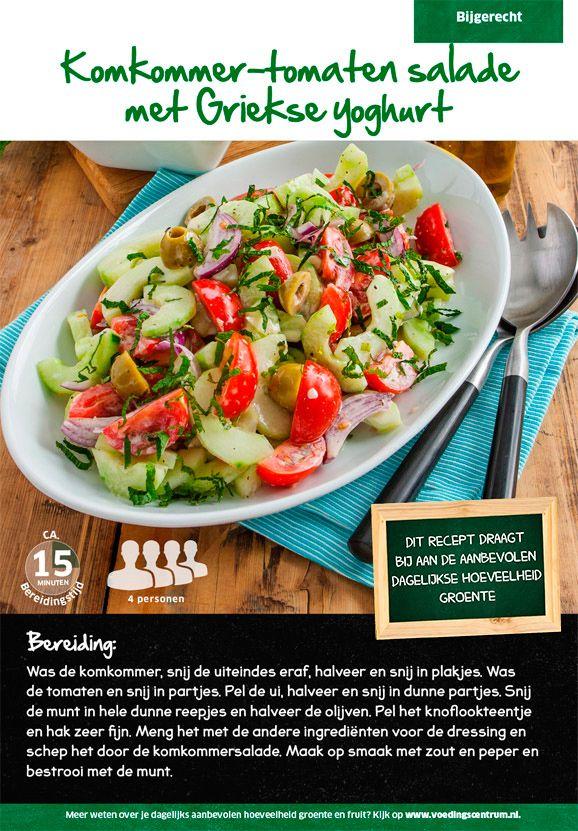 Komkommer-tomaten salade met Griekse yoghurt
