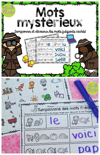 Maternelle avec Mme Andrea: Centres & Sight Word Practice