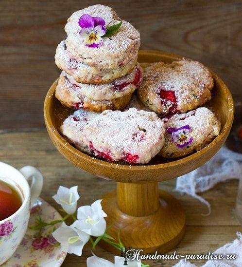 Клубничное печенье за 15 минут! » Женский Мир