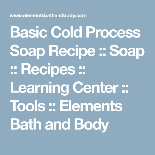 Basic Cold Process Soap Recipe :: Soap :: Recipes :: Learning Center :: Tools :: Elements Bath and Body
