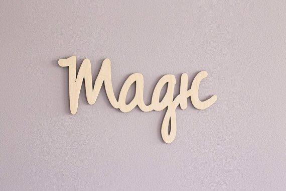 Wooden Letters Unfinished Wooden Letters Magic by HomeDecorDrawing