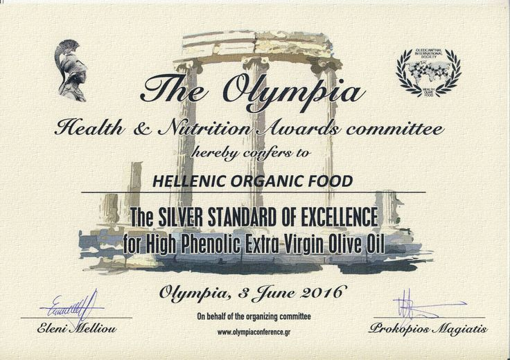 #highPhenolic #olympia #awards  #international #society #olympia #health_claim #olive_oil #koronida #kalamata #Greece #foodbloggers