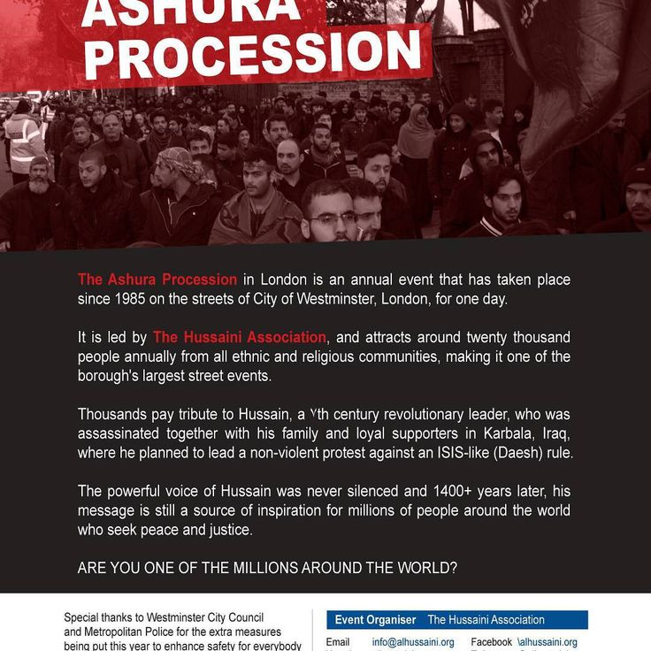 #Ashura #Muharram1436 #London #UK #marblearch #imamhussain #procession #islam  #religion  #poster