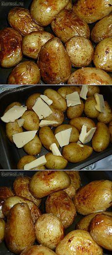 Картофель запечённый по-болгарски   Интересные рецепты