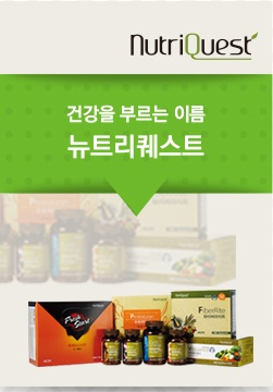 http://www.acnkr.co.kr/2011/pages/product/product_nutri_01.php