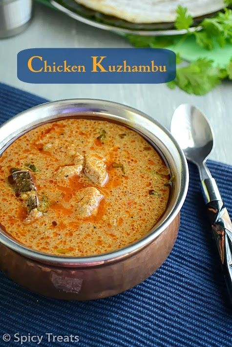 Best 9 tamil cuisine ideas on pinterest indian food recipes spicy treats chicken kuzhambu tamil nadu hotel style chicken kuzhambu spicy chicken curry forumfinder Choice Image