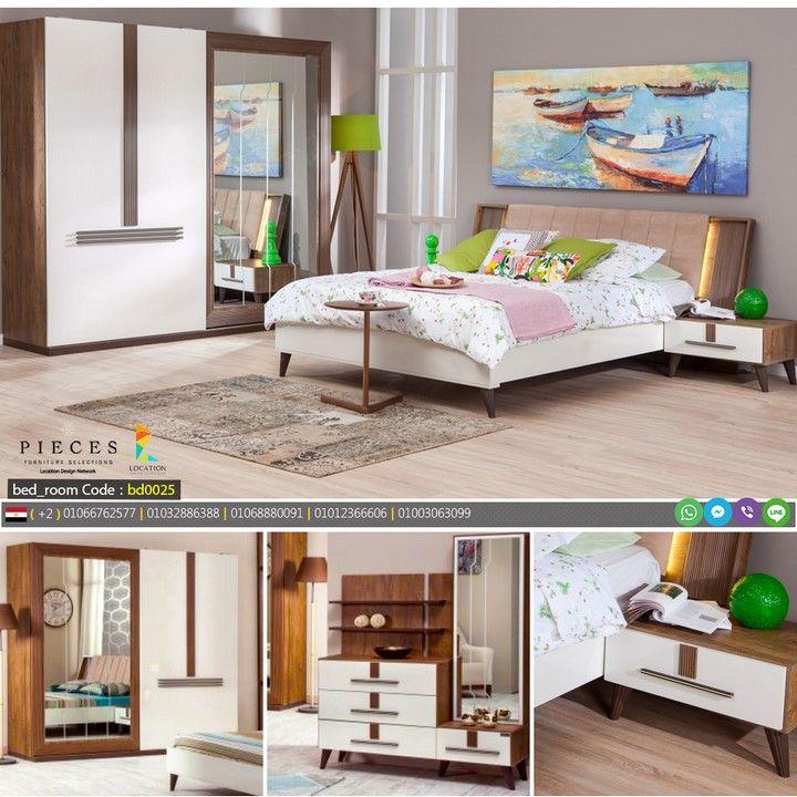 افخم غرف نوم مودرن 2019 لوكشين ديزين نت Furniture Modern Furniture Stores Room