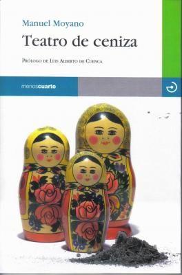 Con prólogo del poeta Luis Alberto de Cuenca, lo componen cien microrrelatos, basados en lo fantástico. https://alejandria.um.es/cgi-bin/abnetcl?ACC=DOSEARCH&xsqf99=584724