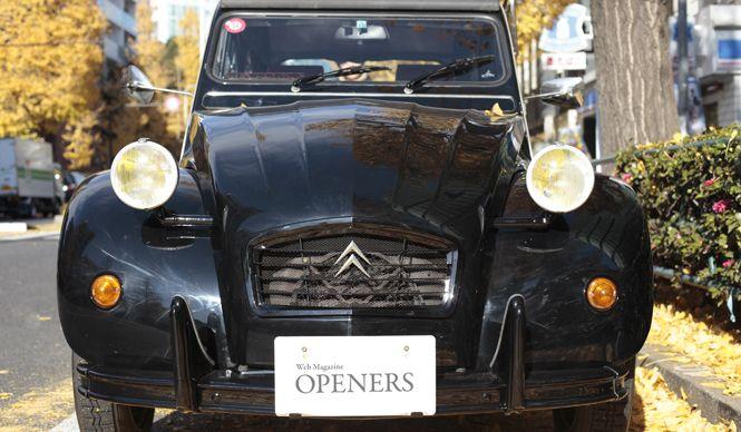 Citroën 2CV あなたのクルマ 見せてください 第3回 鈴木正文 × シトロエン 2CV | Web Magazine OPENERS