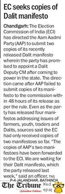 EC seeks copies of Dalit Manifesto #punjab #aap #aamaadmiparty #delhi #arvindkejriwal #volunteers
