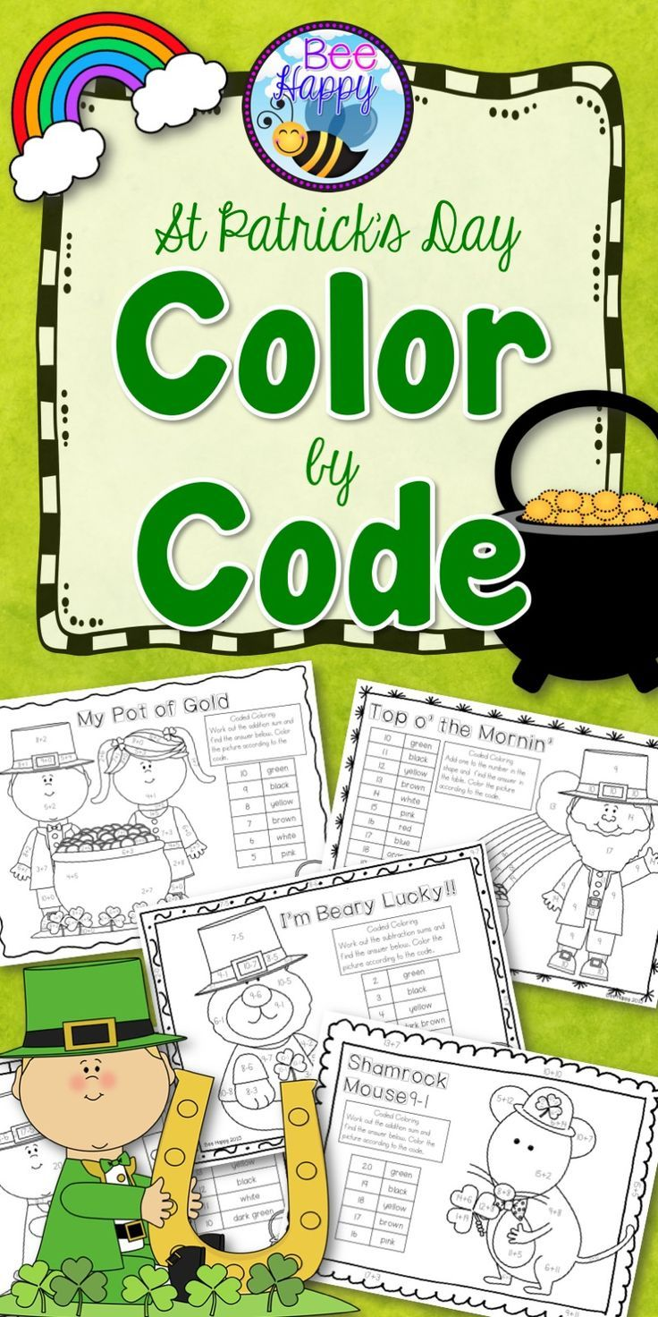 5 no prep printables for addition and subtraction practice with a St Patrick's Day theme. These are easy to use, print and run activities to help children practice their addition and subtraction calculations whilst having fun and creating a cute St Patrick's Day picture. Great to fill in a quiet moment, fantastic in Math centers or for homework. NOTE: Australian/British spelling versions are included.