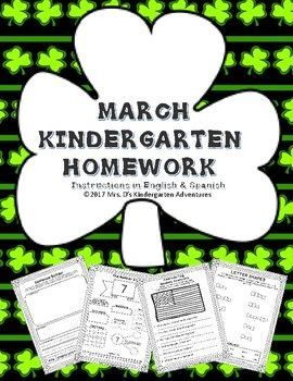 This packet includes 55 pages of language arts, math, social studies and science practice. It is perfect for homework, centers or morning work. It is aligned with Kindergarten Common Core standards in both Reading, Math, Social Studies and Science. Print a language arts page and a math page back to back and your homework is ready for the entire month.Marchs Homework Packet Consist of:Homework Cover Sheet for years 2017, 2018, 2019Language Arts-Letter Practice: J, V, Y, Z-Sight Word Practi...
