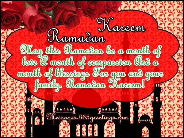 Ramadan Wishes, Messages, Quotes and Ramadan Greetings Messages, Greetings and Wishes - Messages, Wordings and Gift Ideas