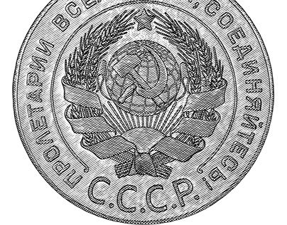"""Check out new work on my @Behance portfolio: """"5 kopeck (1924) reverse side of Suviet Union Coin"""" http://be.net/gallery/35983695/5-kopeck-(1924)-reverse-side-of-Suviet-Union-Coin"""