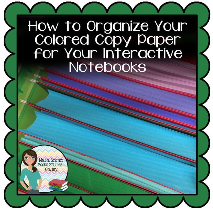 Classroom Organization: Storing Colored Copy Paper for Notebooking