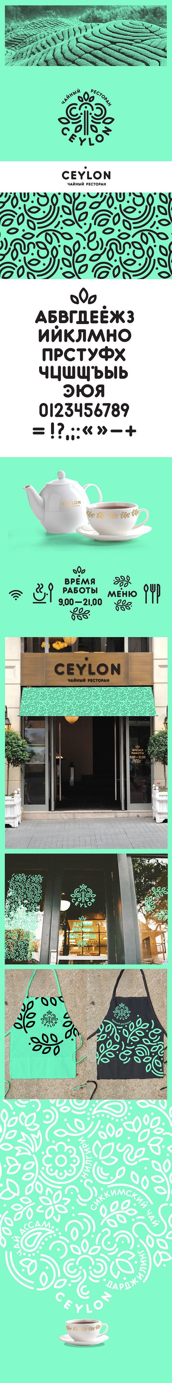 CEYLON tea restaurant by Rushavel Sultanov, via Behance