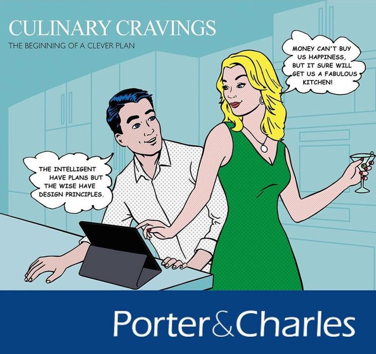 Romance and renos! Bring love back into your kitchen with the Porter & Charles saucy line of stainless appliances. #porterandcharles #kitchenappliances #kitchendesign #homedecor #homeinspo #interiordesign #appliances