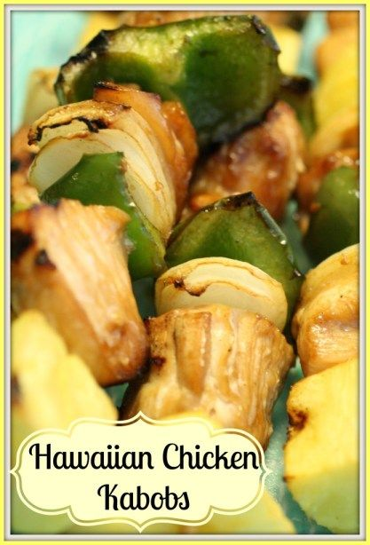 Need something easy and different to grill up for dinner? These Hawaiian Chicken Kabobs are AMAZING! I can't wait to put them back on the dinner menu next week!