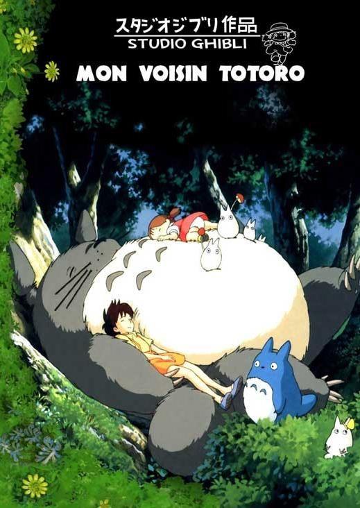 Affiche & posters.com vous présente le poster pas cher intitulé : Mon Voisin Totoro (french). Affiche à saisir : stock limité. Paiement sécurisé. Livraison rapide.