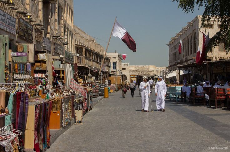 One street at the Souq Waqif in Doha